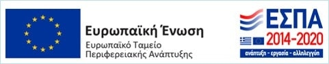 EE espa | Plantech | Σύμβουλοι Επιχειρήσεων | Κατασκευή Ιστοσελίδων | Ιωάννινα